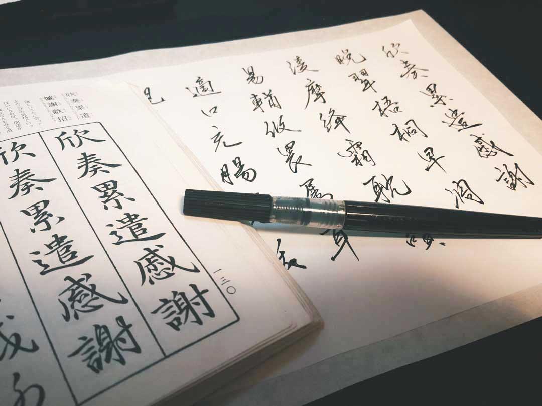 漢字 のし袋